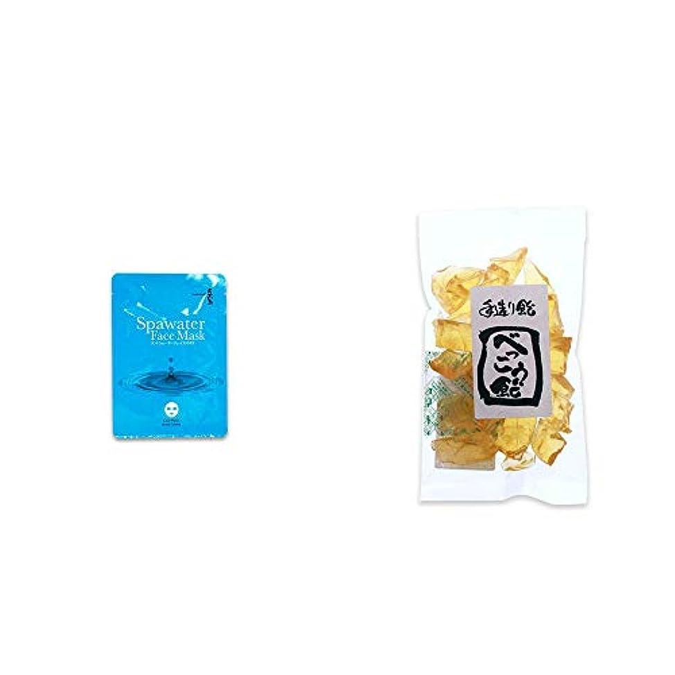 針パドル歌手[2点セット] ひのき炭黒泉 スパウォーターフェイスマスク(18ml×3枚入)・べっこう飴(160g)