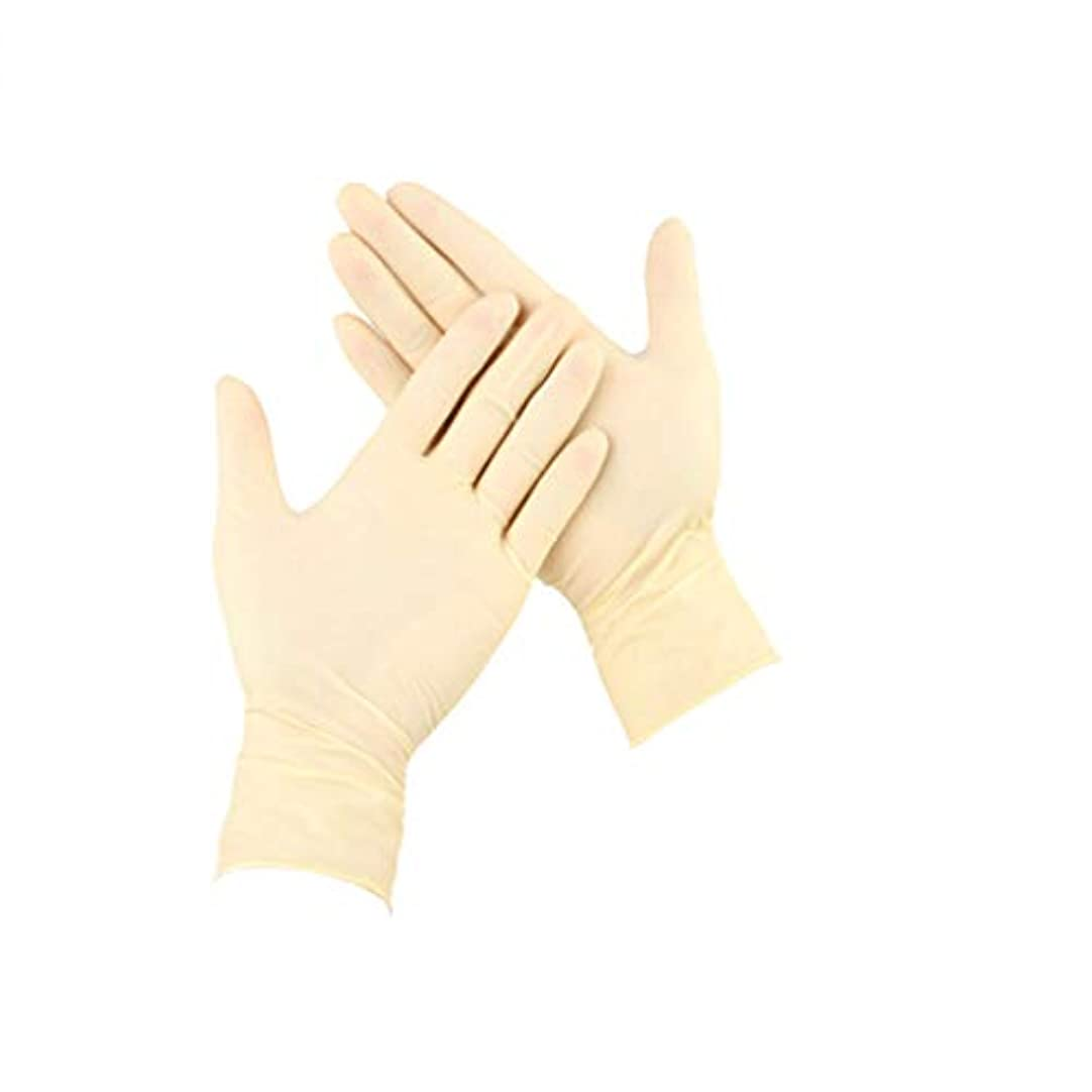 ジム南極姿勢グローブ使い捨てラテックス手袋ゴム保護手袋は、静電気防止キッチンケータリングクリームイエローラテックス100個をチェックする (サイズ さいず : S s)