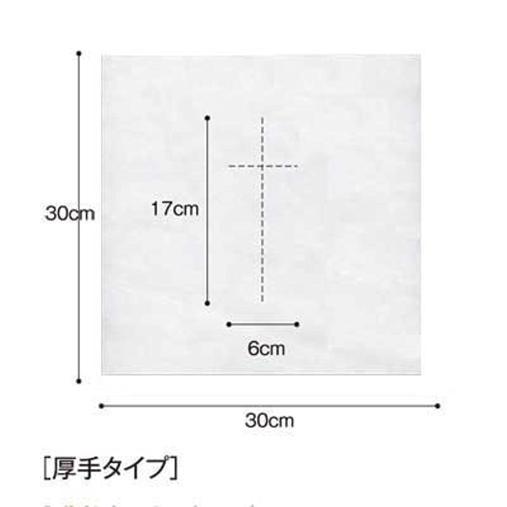 比較的午後形(ロータス)LOTUS 日本製 ピロカバー DX 十字カット 100枚入 業務用 マッサージ 、エステ 厚みのあるタイプ