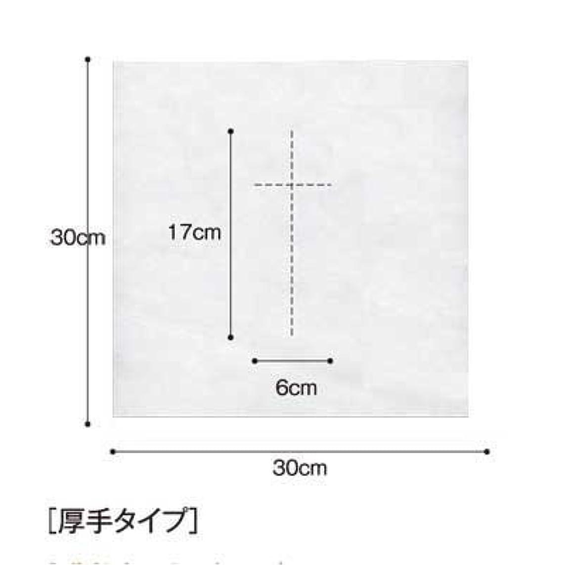 デマンド歴史しつけ(ロータス)LOTUS 日本製 ピロカバー DX 十字カット 100枚入 業務用 マッサージ 、エステ 厚みのあるタイプ
