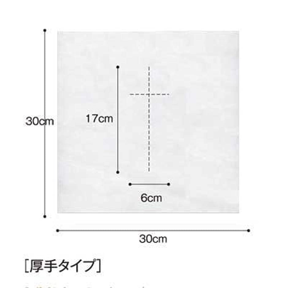 膜委員長寂しい(ロータス)LOTUS 日本製 ピロカバー DX 十字カット 100枚入 業務用 マッサージ 、エステ 厚みのあるタイプ
