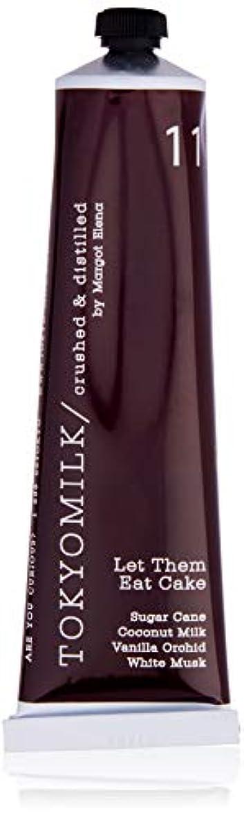 放棄するうんニンニクTokyomilk 東京ミルクはケーキ11号を手に入れる。
