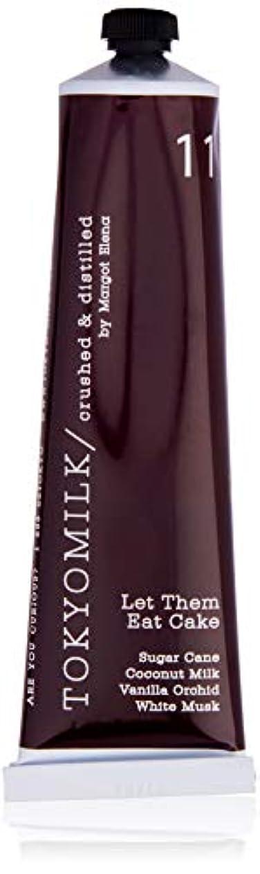 ティーム十億松Tokyomilk 東京ミルクはケーキ11号を手に入れる。