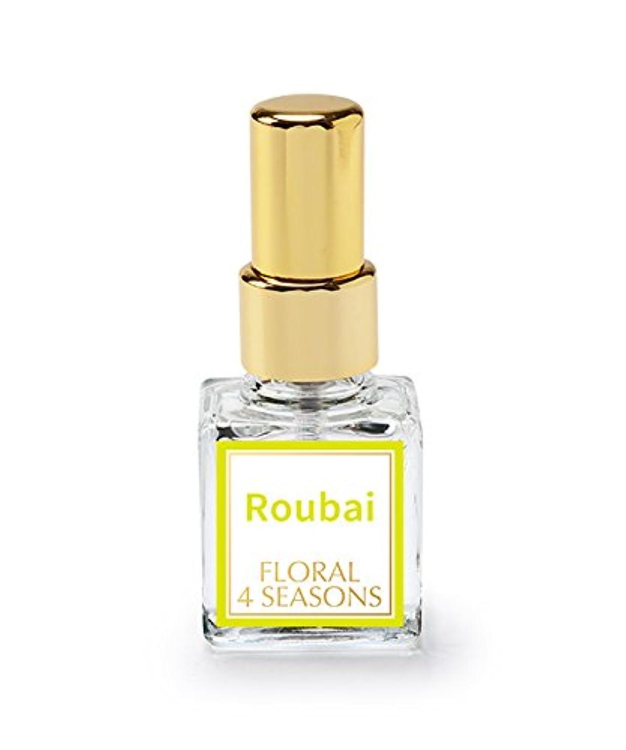 お願いしますフォアマンソブリケット武蔵野ワークスの香水「ろうばい」(蝋梅)(EDP/4mL)