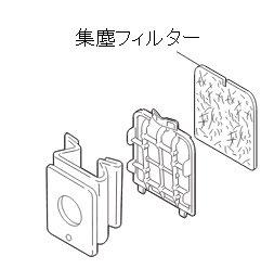 【部品】三菱 掃除機 集塵フィルター 対象機種:TC-FX5...