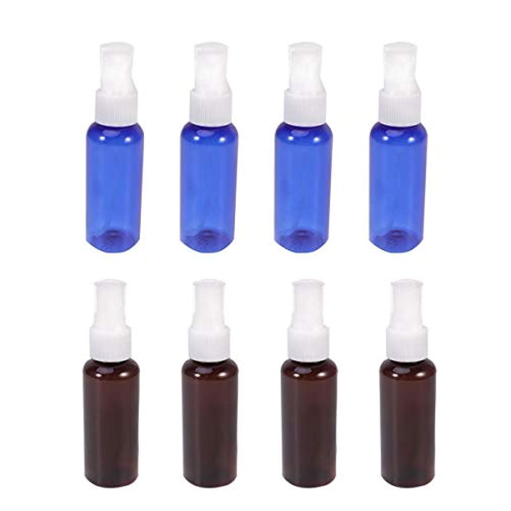 ディベートダム略語Lurrose 8個50 mlプラスチックスプレーボトルミニ空の香水瓶空の香水ポンプボトル(青と茶色)