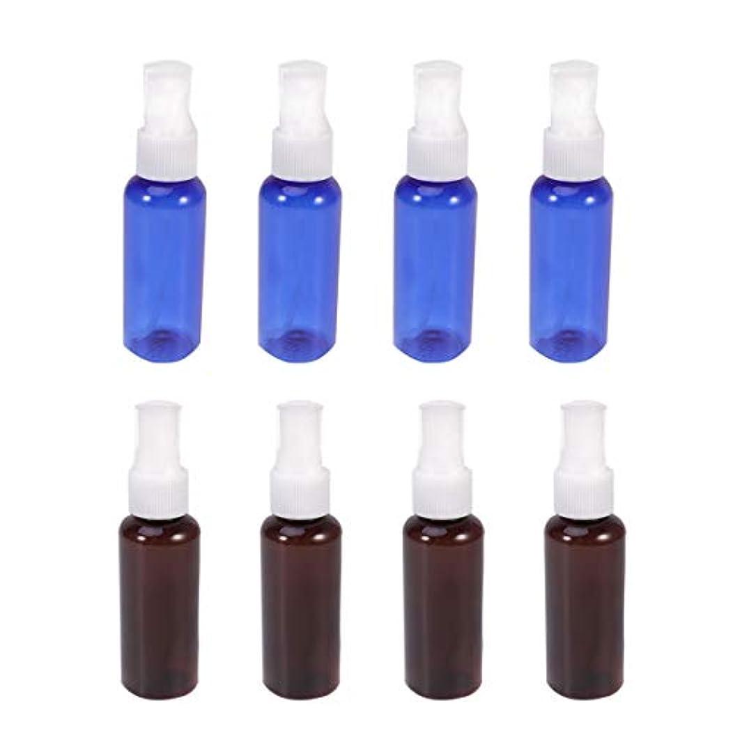 パプアニューギニア資産錆びLurrose 8個50 mlプラスチックスプレーボトルミニ空の香水瓶空の香水ポンプボトル(青と茶色)