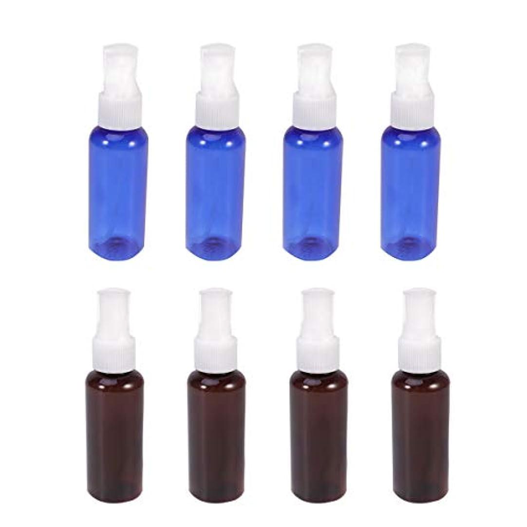 オーナーポルノ滑り台Lurrose 8個50 mlプラスチックスプレーボトルミニ空の香水瓶空の香水ポンプボトル(青と茶色)