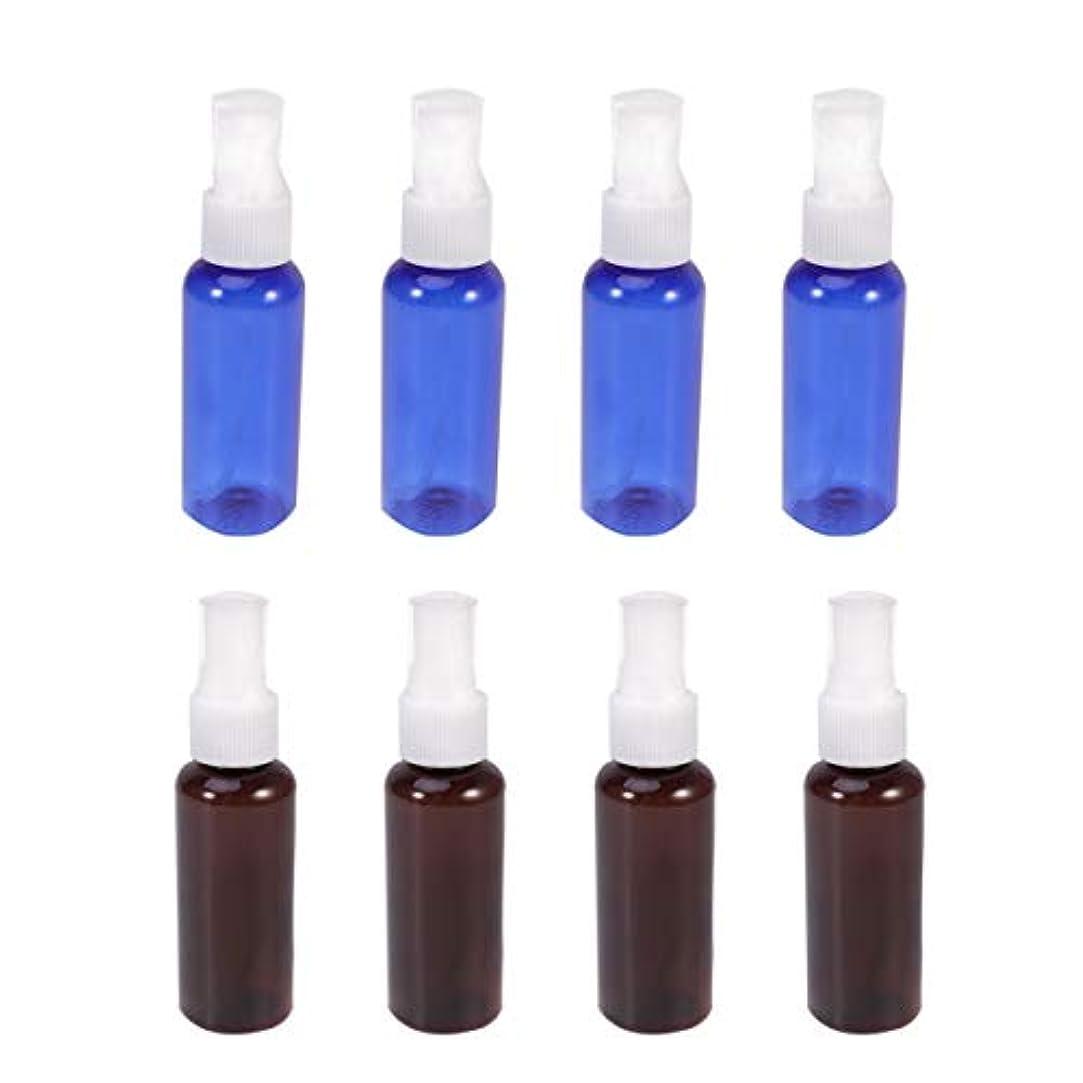 哲学博士お風呂を持っている代表Lurrose 8個50 mlプラスチックスプレーボトルミニ空の香水瓶空の香水ポンプボトル(青と茶色)