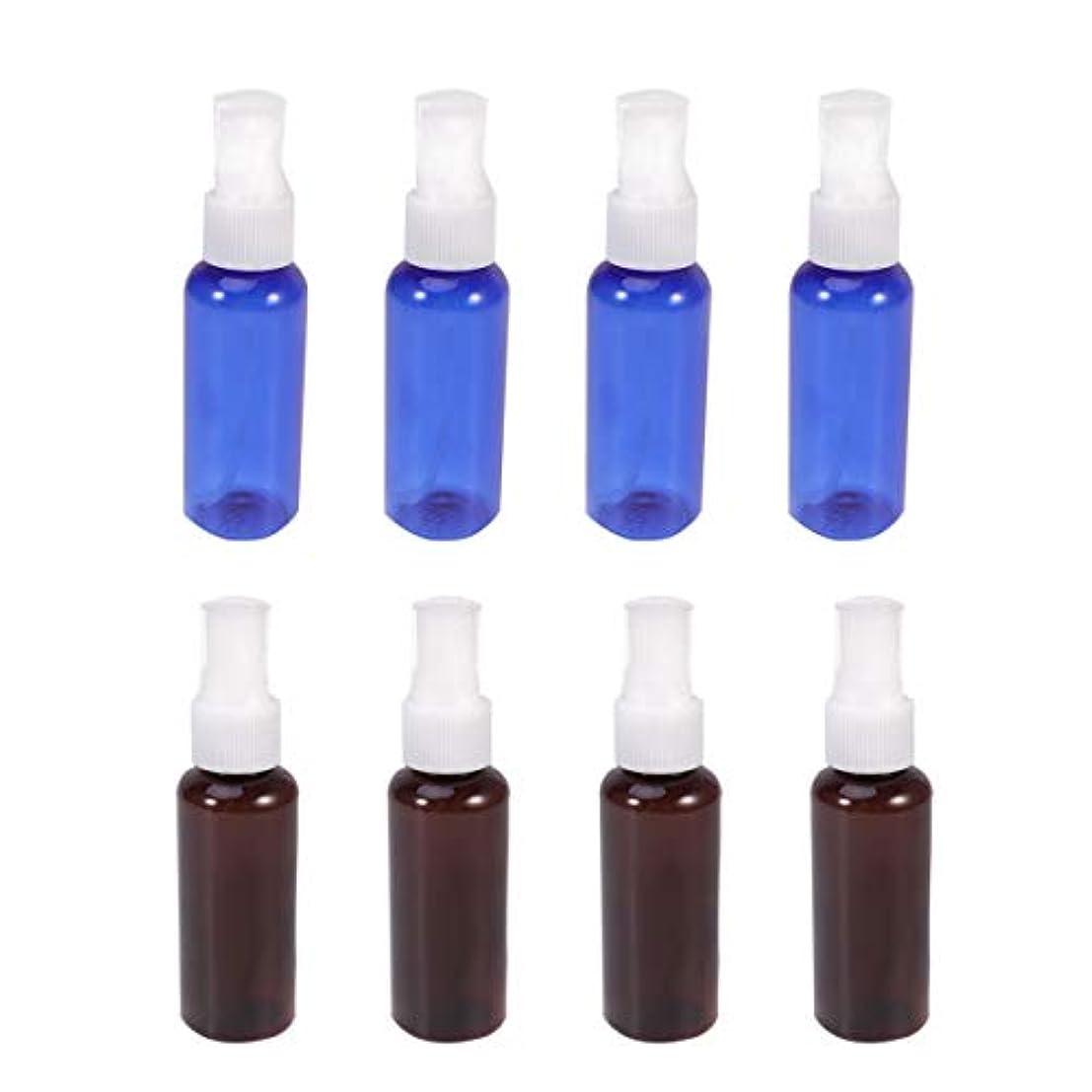 寛容悲鳴進行中Lurrose 8個50 mlプラスチックスプレーボトルミニ空の香水瓶空の香水ポンプボトル(青と茶色)