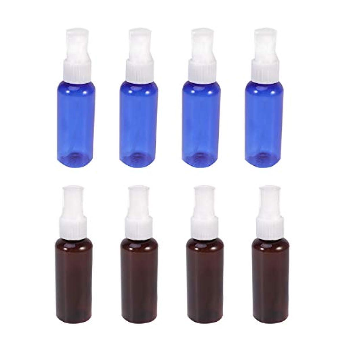 静脈手当バンクLurrose 8個50 mlプラスチックスプレーボトルミニ空の香水瓶空の香水ポンプボトル(青と茶色)