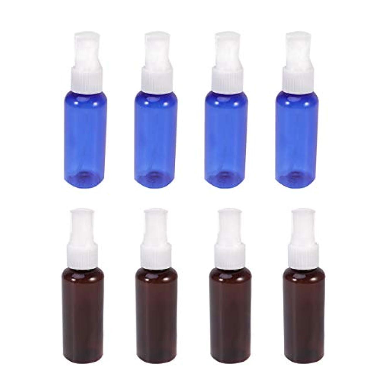 独裁者強盗住むLurrose 8個50 mlプラスチックスプレーボトルミニ空の香水瓶空の香水ポンプボトル(青と茶色)