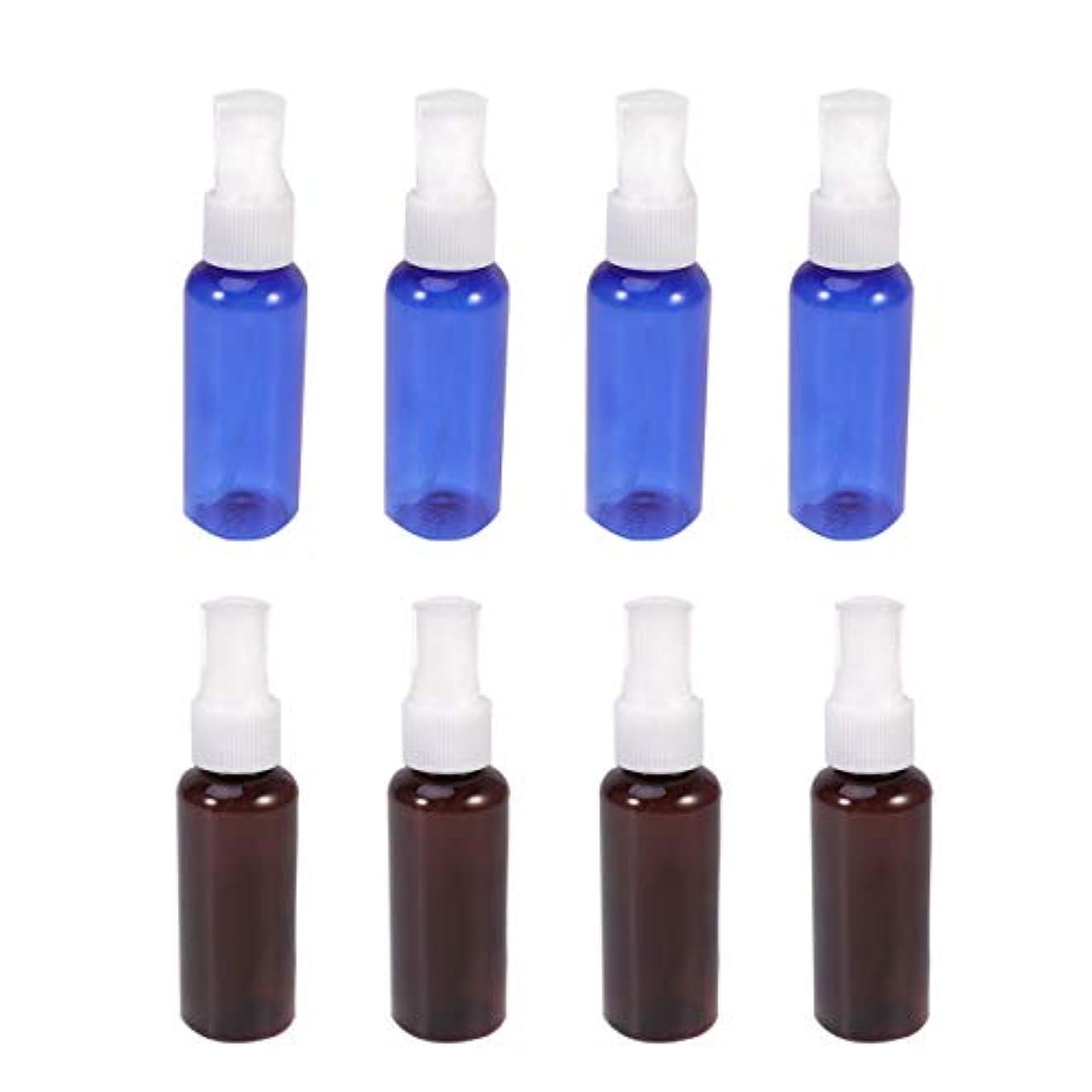 茎ひそかに広げるLurrose 8個50 mlプラスチックスプレーボトルミニ空の香水瓶空の香水ポンプボトル(青と茶色)