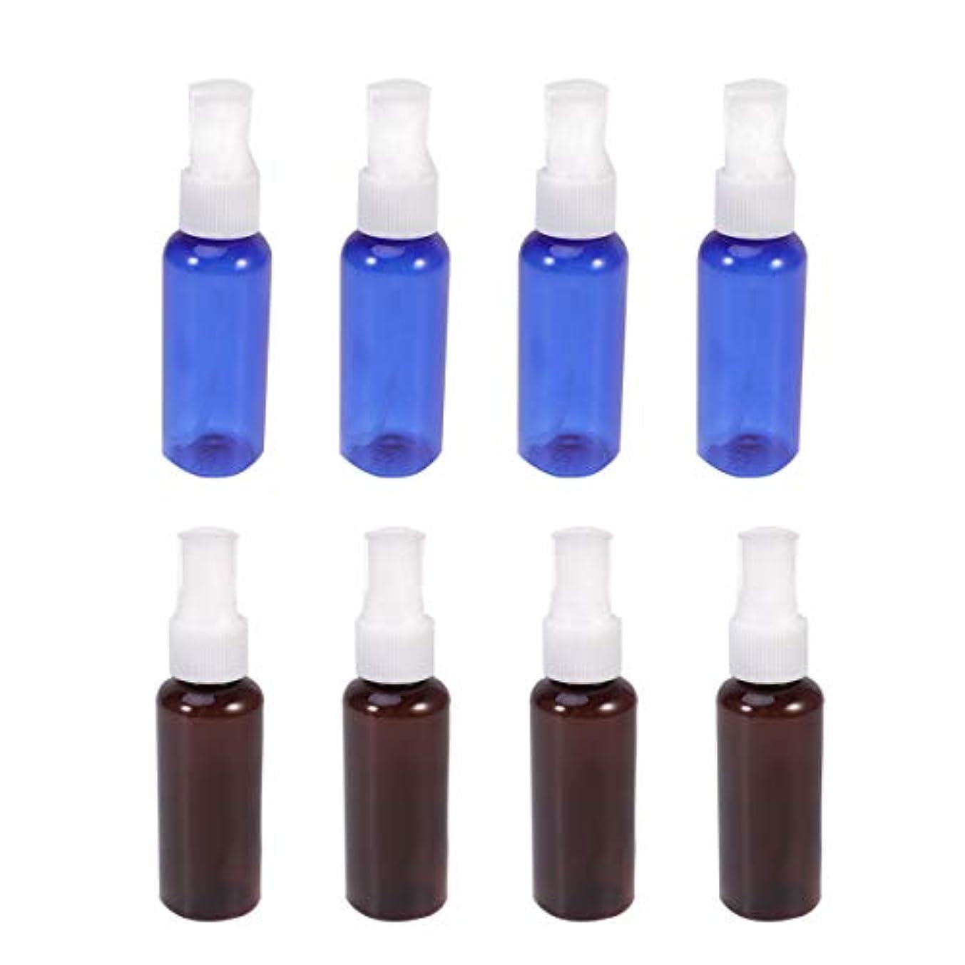 寛解オレンジ検出するLurrose 8個50 mlプラスチックスプレーボトルミニ空の香水瓶空の香水ポンプボトル(青と茶色)