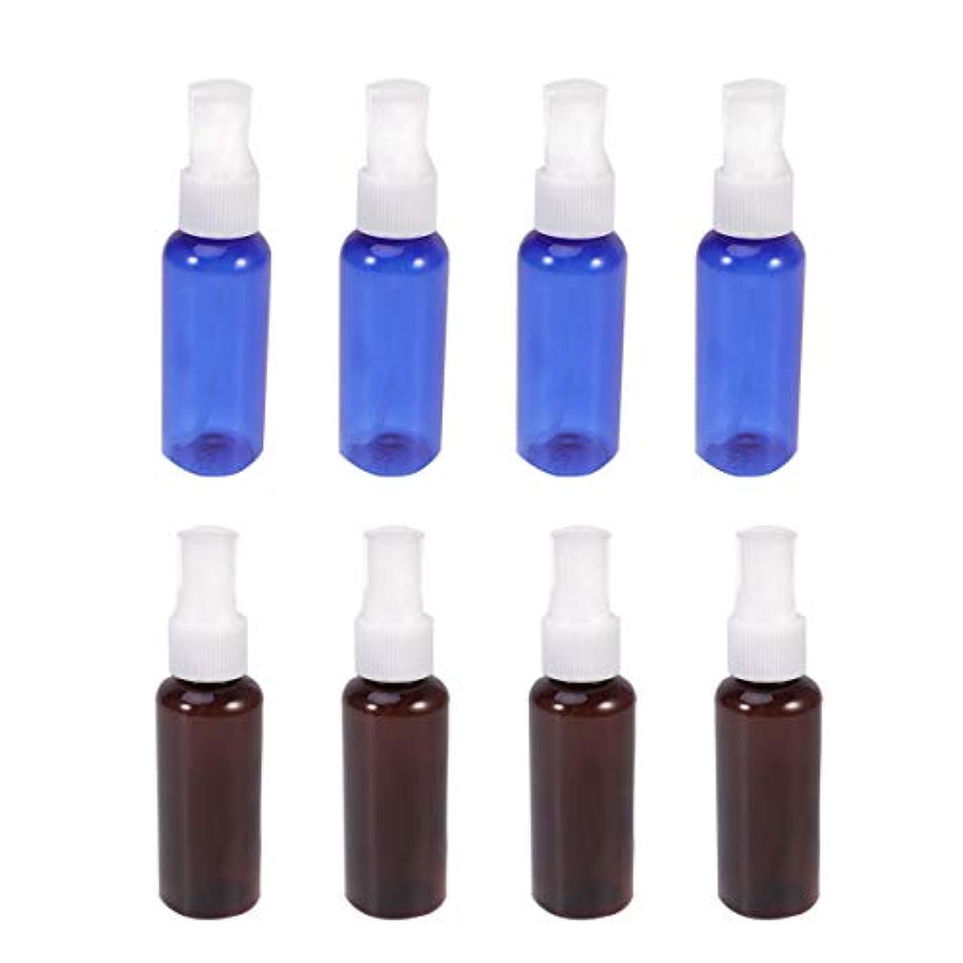運命女の子悔い改めるLurrose 8個50 mlプラスチックスプレーボトルミニ空の香水瓶空の香水ポンプボトル(青と茶色)
