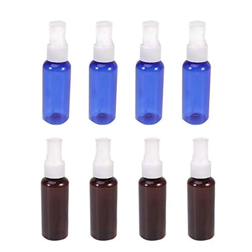 逆さまに動かない古いLurrose 8個50 mlプラスチックスプレーボトルミニ空の香水瓶空の香水ポンプボトル(青と茶色)
