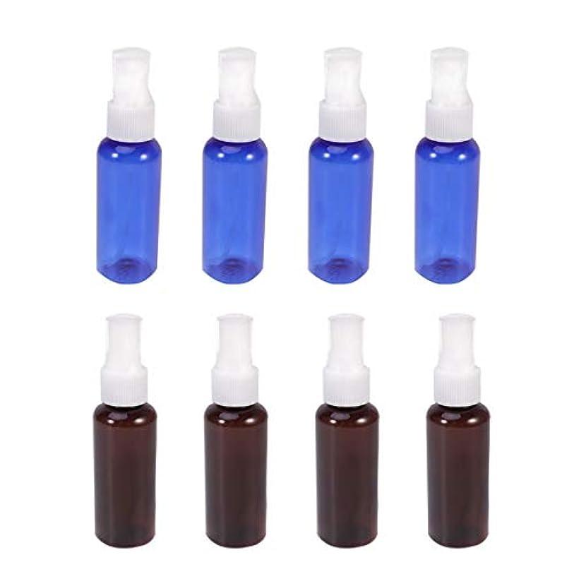 アンドリューハリディ居心地の良い円形のLurrose 8個50 mlプラスチックスプレーボトルミニ空の香水瓶空の香水ポンプボトル(青と茶色)