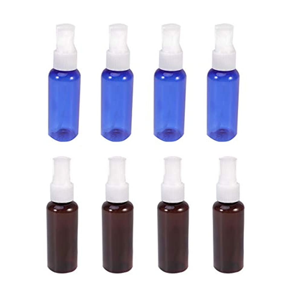 Lurrose 8個50 mlプラスチックスプレーボトルミニ空の香水瓶空の香水ポンプボトル(青と茶色)