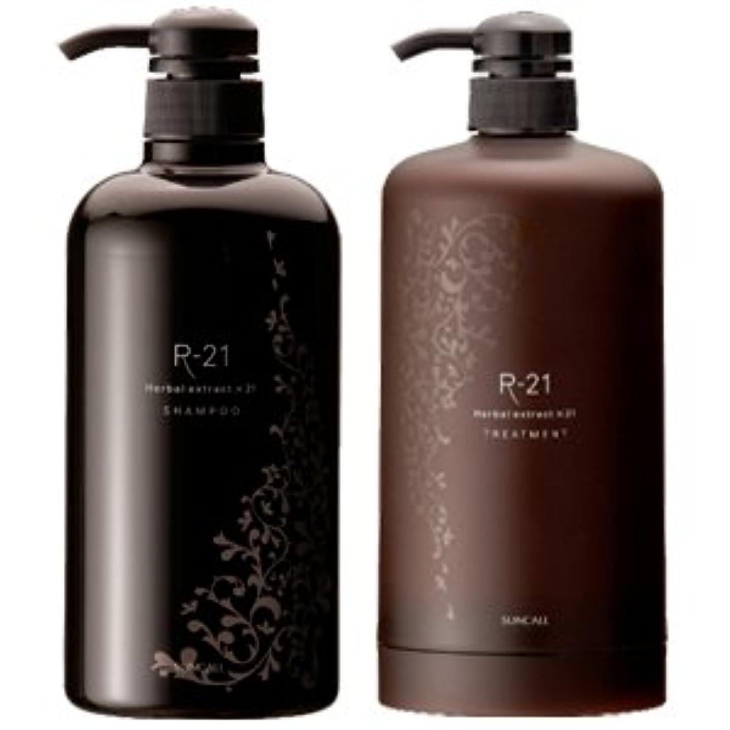 抗生物質グリット雄弁家サンコール R-21 シャンプー 700mL + トリートメント 700g ポンプ セット [Shampoo-land限定]