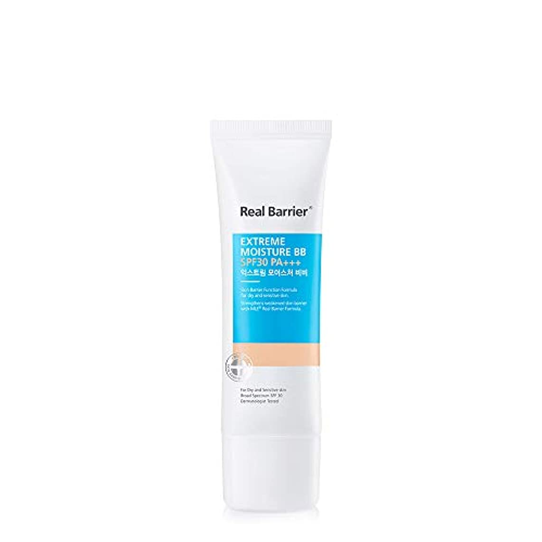 邪魔スケルトンふさわしいNeopharm リアルバリア エクス トリーム モイスチャー BB クリーム SPF30 PA+++ Real Barrier Extreme moisture BB Cream ATOPALM