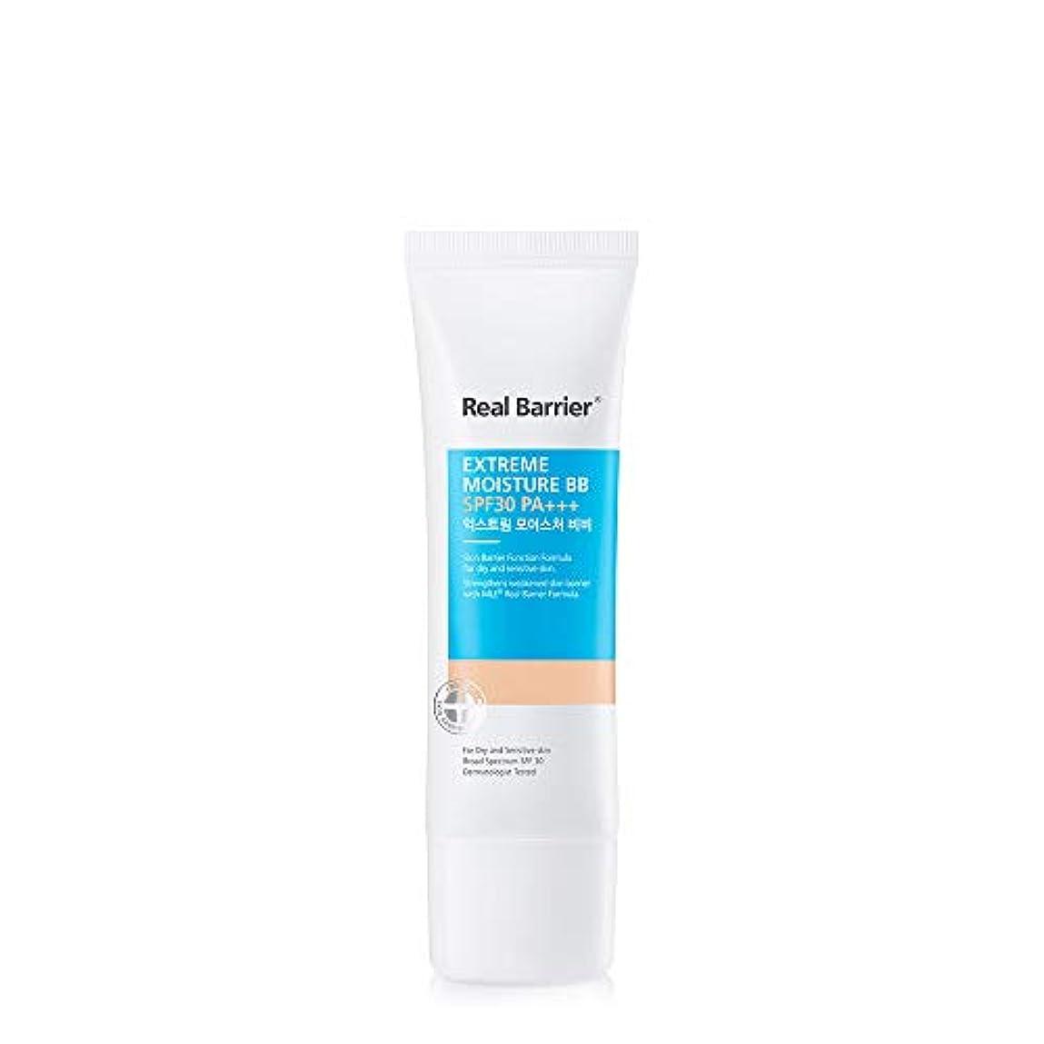 エーカー宇宙のブルゴーニュNeopharm リアルバリア エクス トリーム モイスチャー BB クリーム SPF30 PA+++ Real Barrier Extreme moisture BB Cream ATOPALM