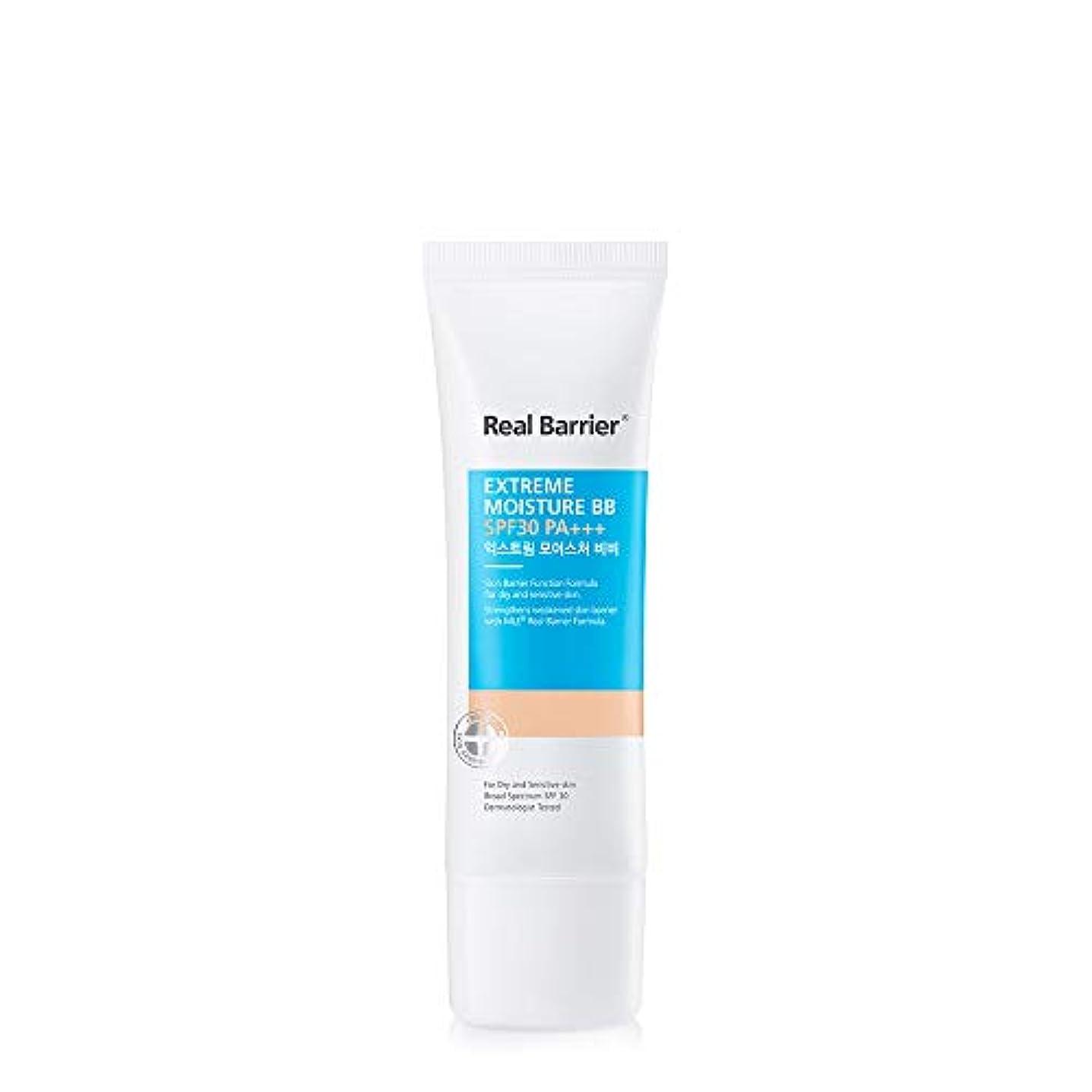 魅惑的なイヤホン避けるNeopharm リアルバリア エクス トリーム モイスチャー BB クリーム SPF30 PA+++ Real Barrier Extreme moisture BB Cream ATOPALM