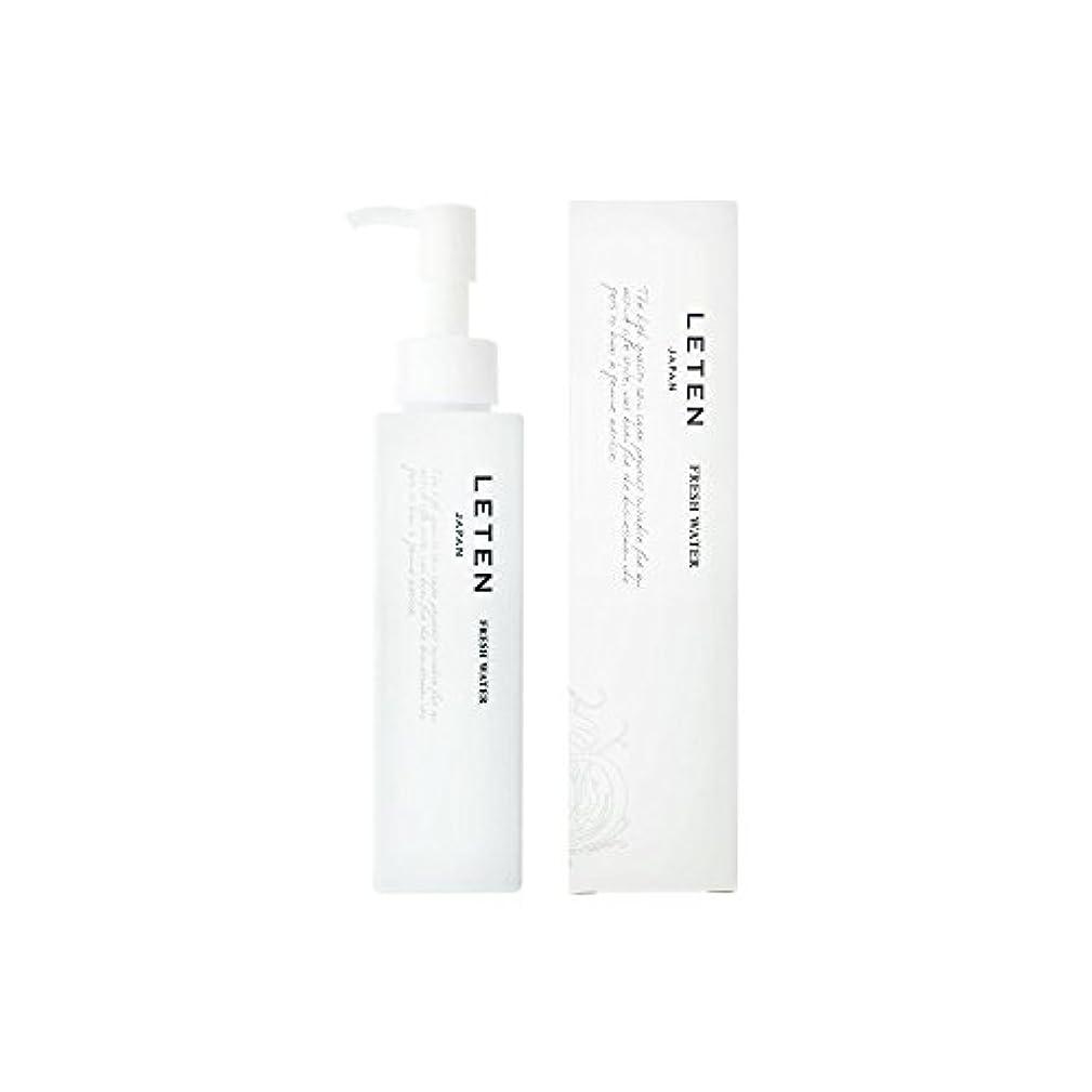 出くわすメガロポリス受粉するレテン (LETEN) フレッシュウォーター 150ml 化粧水 敏感肌