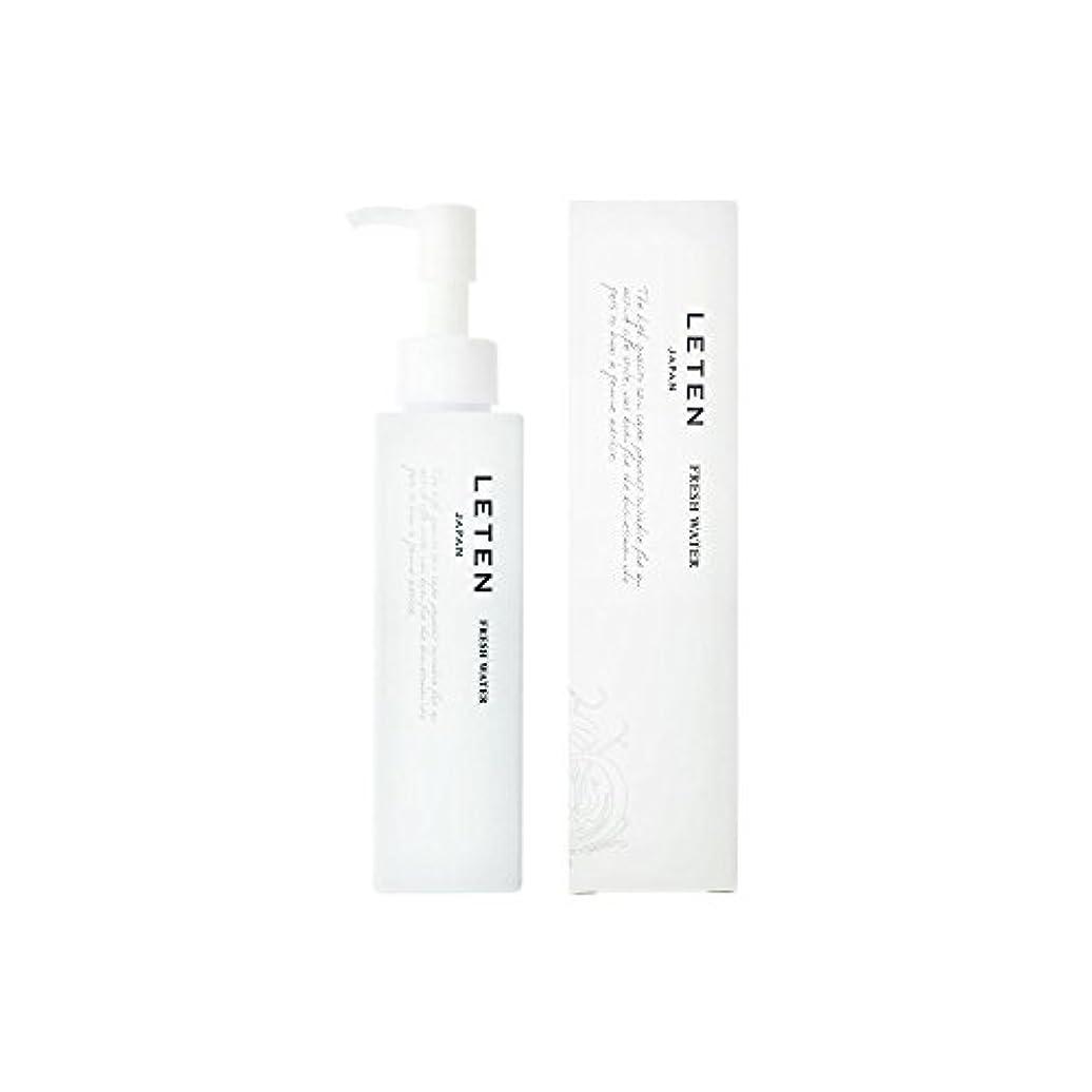 元気な振幅追うレテン (LETEN) フレッシュウォーター 150ml 化粧水 敏感肌