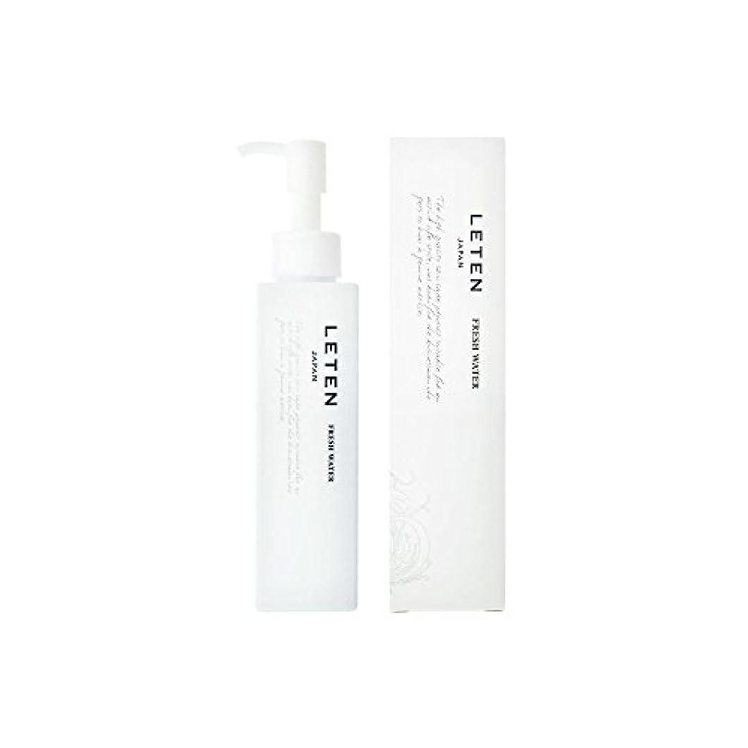 検査盟主標準レテン (LETEN) フレッシュウォーター 150ml 化粧水 敏感肌