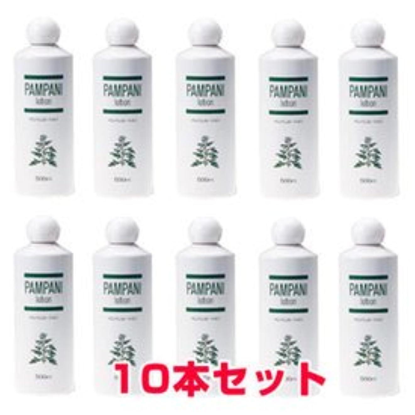 浮浪者ウサギ毒性パンパニローション(PAMPANI) 【500ml×10本セット】