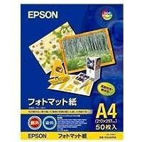 エプソン EPSON フォトマット紙 A4 KA450PM 1冊(50枚) ds-957827
