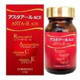 話題のアスタキサンチン+レスベラトロール ASTA-R アスタアールACE (60粒)