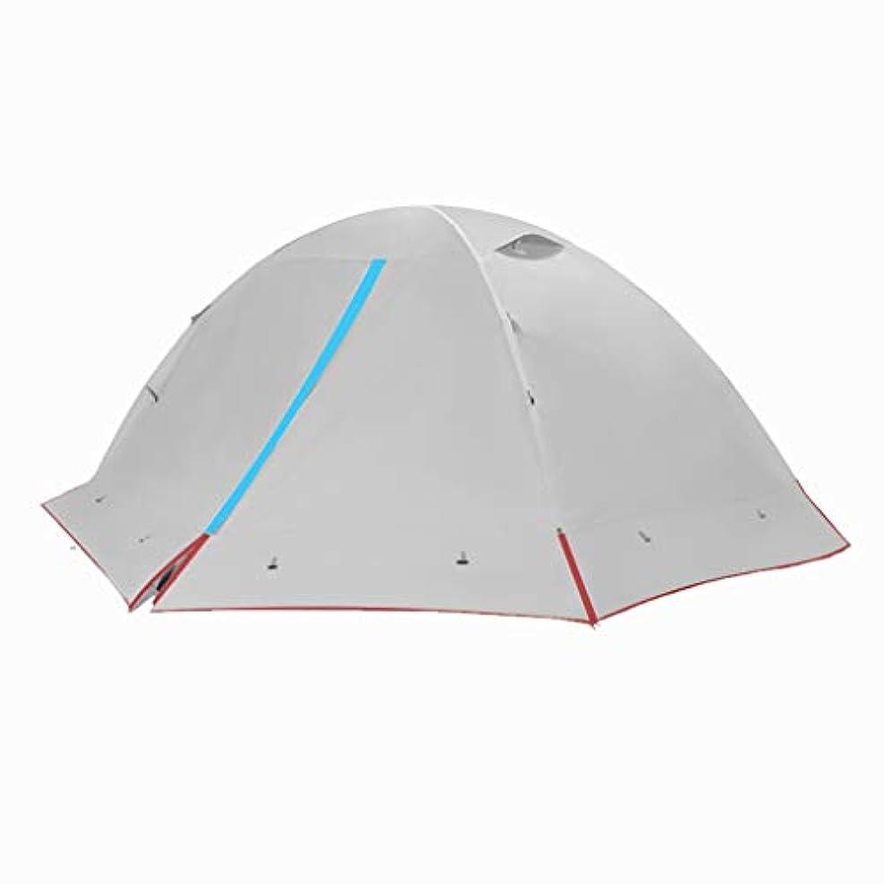 落花生中で挑むDome 2 Man Camping Tent - 二層防水バックパッキングテント、軽量、簡単ピッチフェスティバルテント (Color : A)