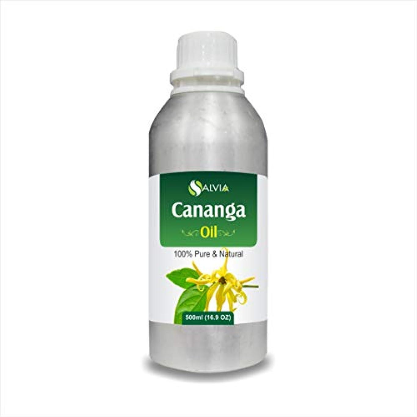 雪だるまマンハッタン要塞Cananga Essential Oil (Canoga odorata) 100% Pure & Natural - Undiluted Uncut Therapeutic Grade - Aromatherapy...
