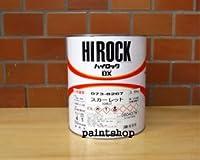 ロックペイント ハイロックDX レッド 3.6kg 073-8210