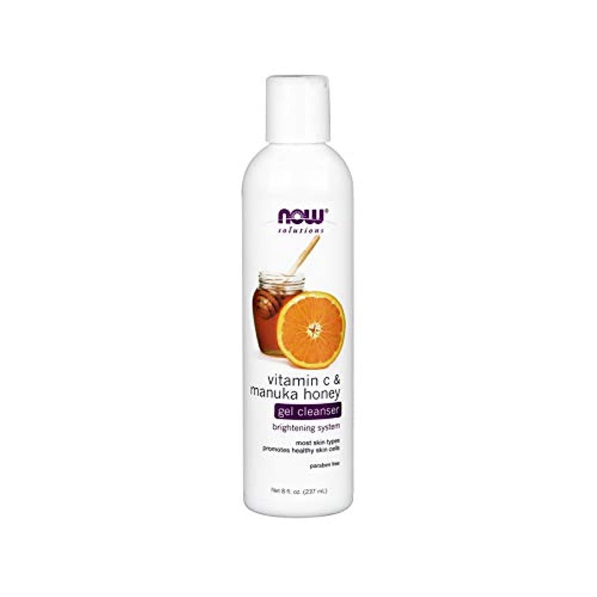 配偶者ユーモア反対するNOW Vitamin C & Manuka Honey Gel Cleanser - 8 fl. oz. ビタミンC&マヌカハニー配合のジェルタイプ洗顔 ~海外直送品~