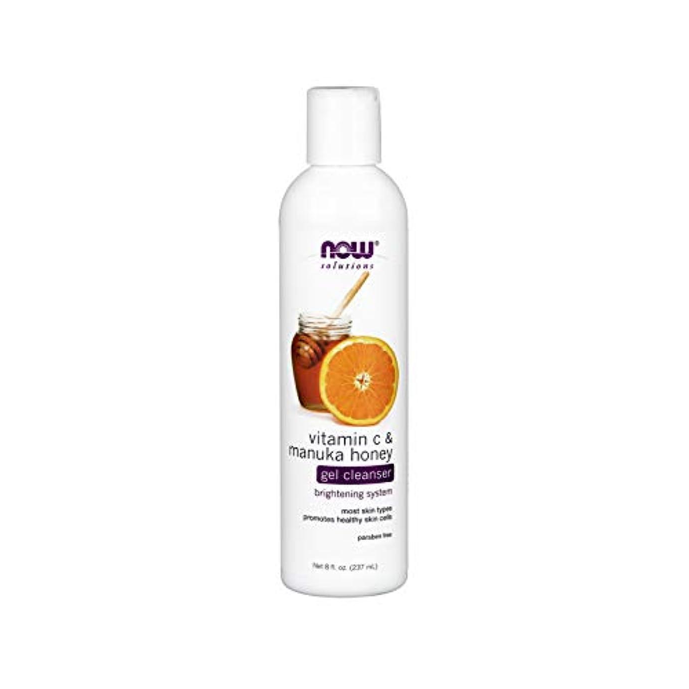 小切手にじみ出る取り囲むNOW Vitamin C & Manuka Honey Gel Cleanser - 8 fl. oz. ビタミンC&マヌカハニー配合のジェルタイプ洗顔 ~海外直送品~