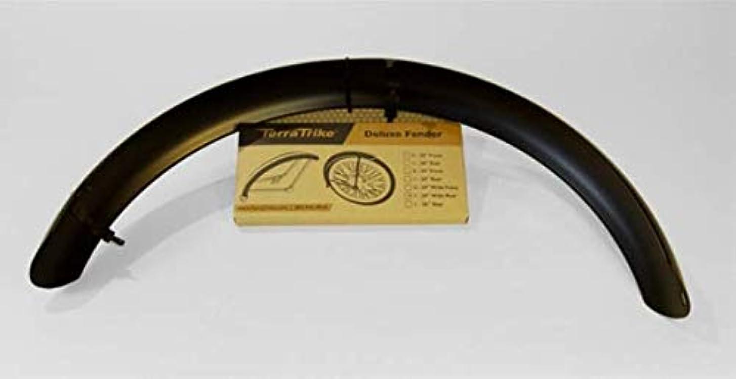 テレビ局ちなみに意味するTerraTrike 24インチ リアフェンダー - 拡張幅