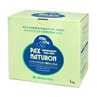 【太陽油脂】ナチュロン 純 粉石けん N 1kg ×5個セット