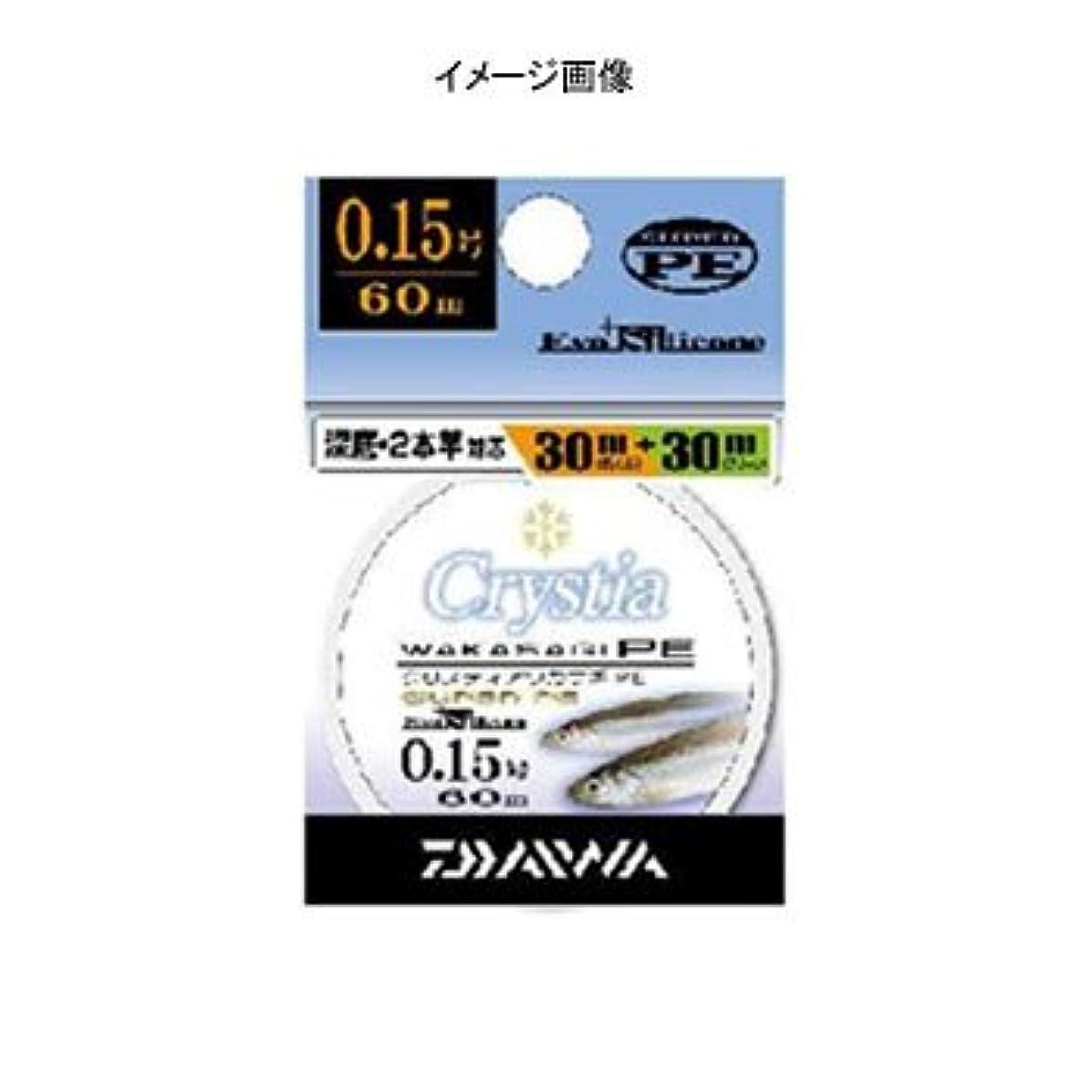 すぐに影トロリーバスダイワ(Daiwa) PEライン クリスティア ワカサギ PE 60m 0.5号 マルチカラー