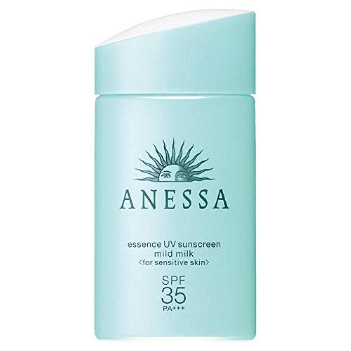 記念日ダニ繊維ANESSA エッセンス日焼け止めローション優しいミルク60ミリリットル