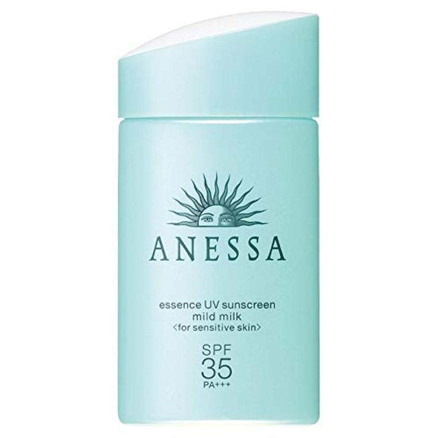消毒するアラートエラーANESSA エッセンス日焼け止めローション優しいミルク60ミリリットル