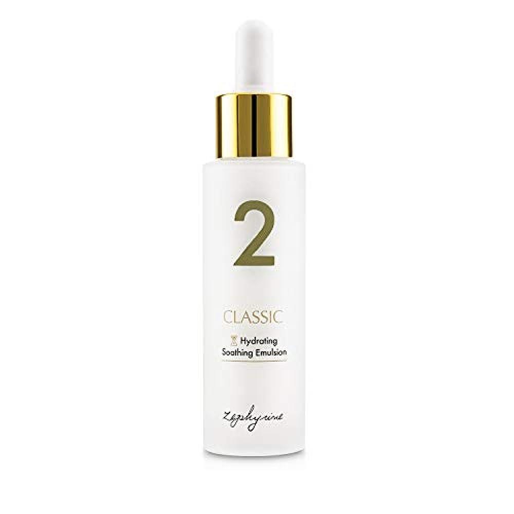 答えナインへ去るZephyrine Hydrating Soothing Emulsion 30ml/1oz並行輸入品