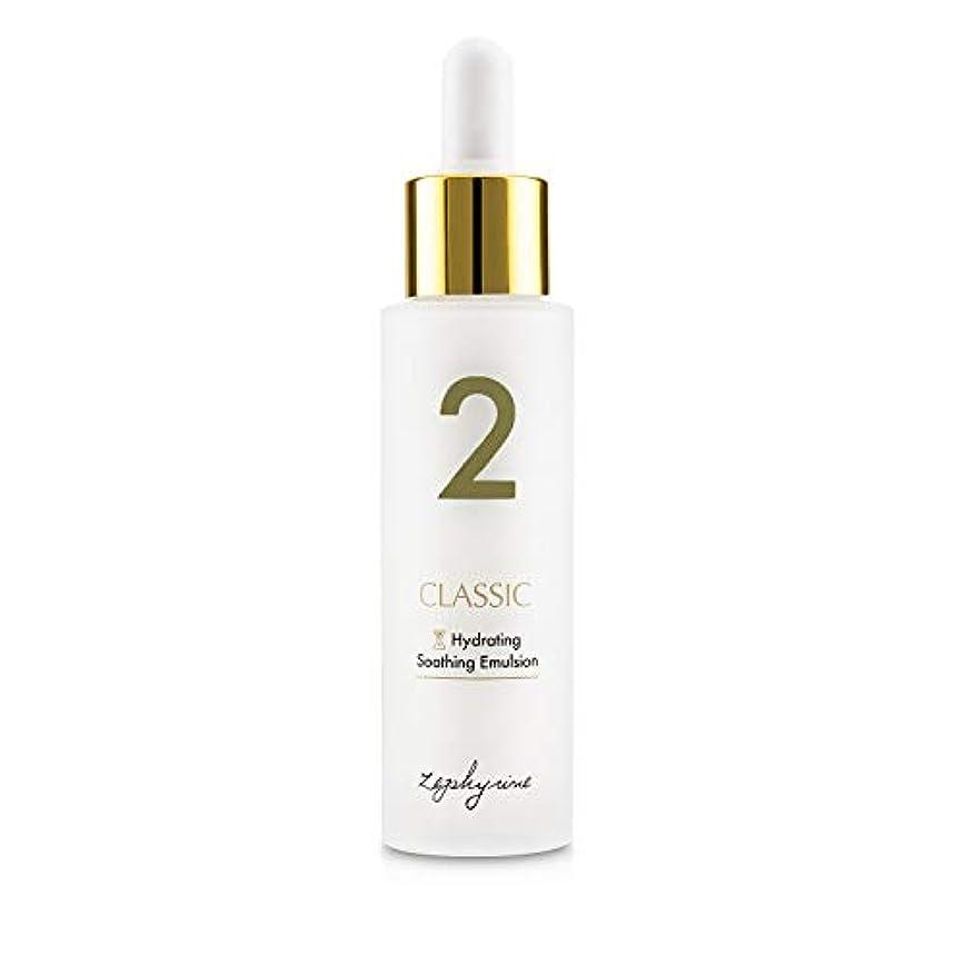 依存する寝室ブラシZephyrine Hydrating Soothing Emulsion 30ml/1oz並行輸入品