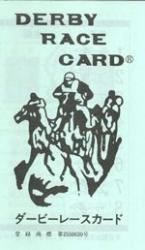ダービーレースカード (30枚入り)G4241