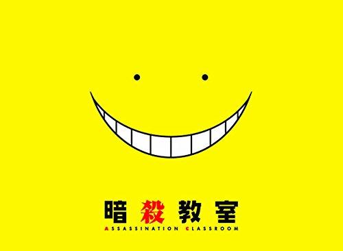 アニメ暗殺教室(マグネットクリップ付き) 2016年 カレンダー 壁掛け