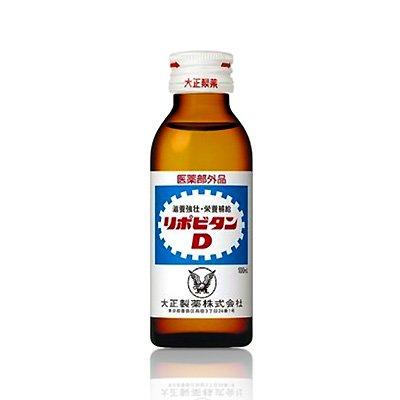 大正製薬 リポビタンD 瓶50本(ケース) [指定医薬部外品...