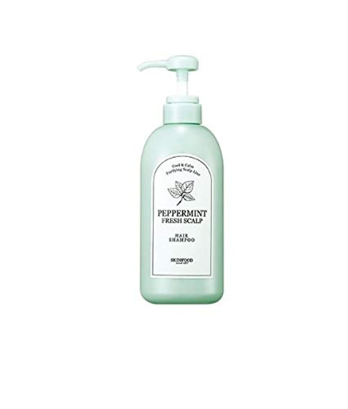 コンピューターを使用する洗練された組Skinfood ペパーミントフレッシュスカルプシャンプー/Peppermint Fresh Scalp Shampoo 500ml [並行輸入品]
