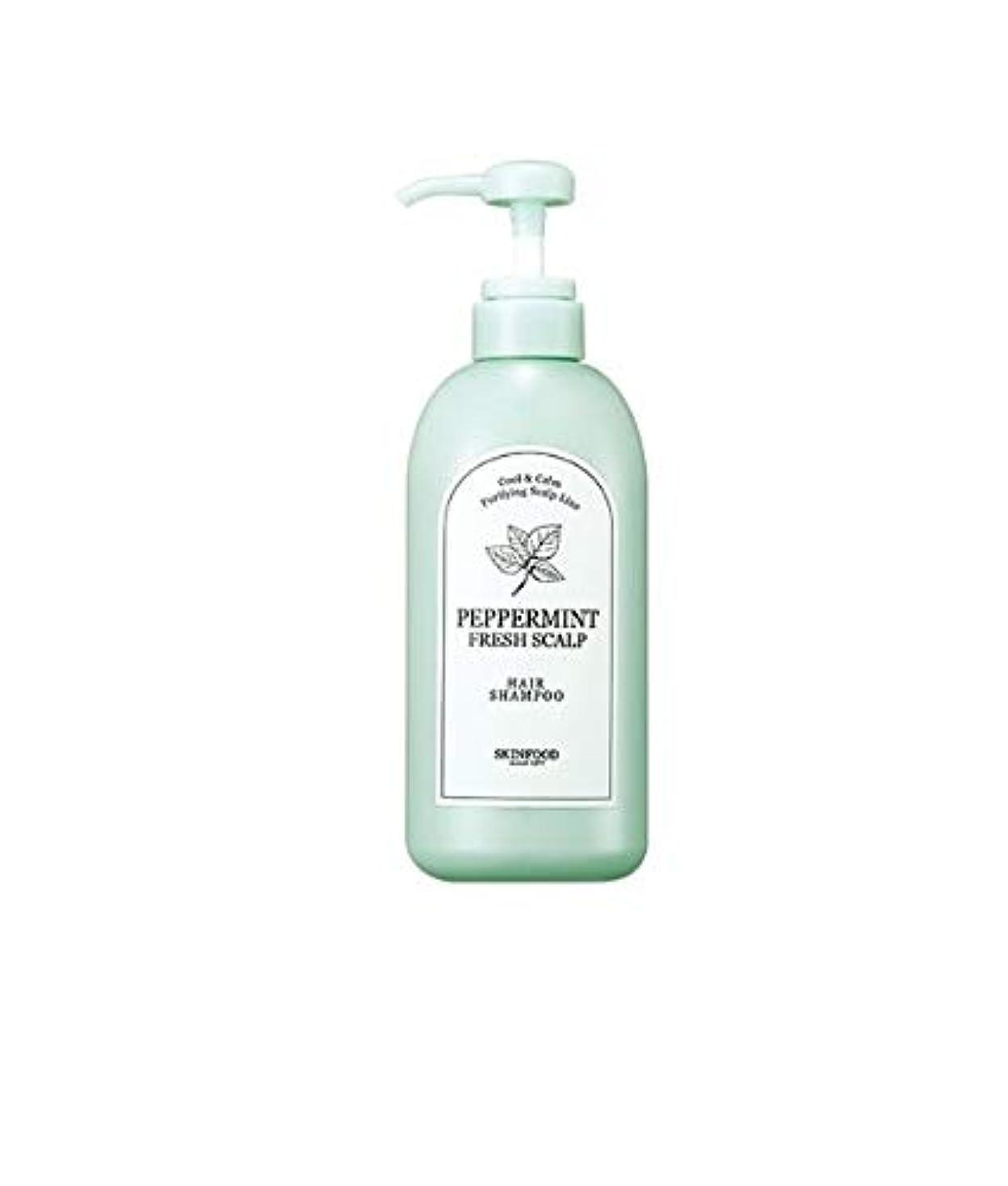 にはまって大砲緊張するSkinfood ペパーミントフレッシュスカルプシャンプー/Peppermint Fresh Scalp Shampoo 500ml [並行輸入品]