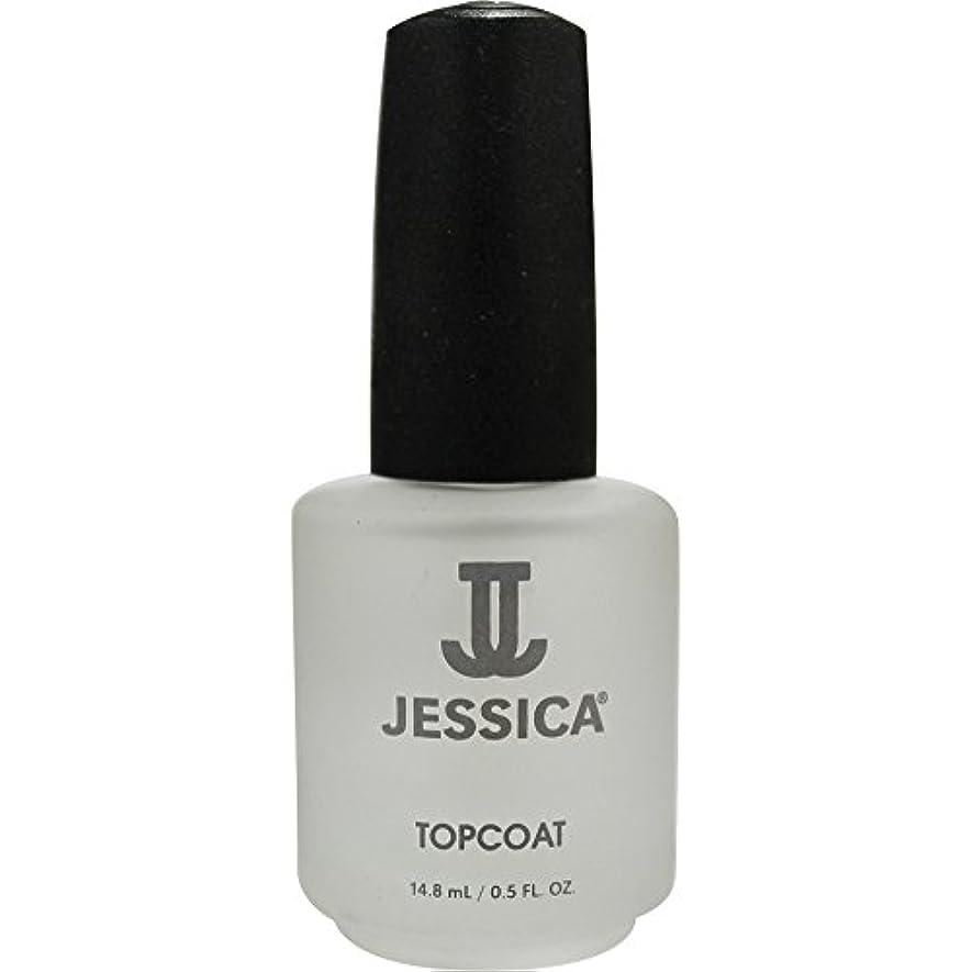 接続されたカーペット下品JESSICA トップコート 14.8ml
